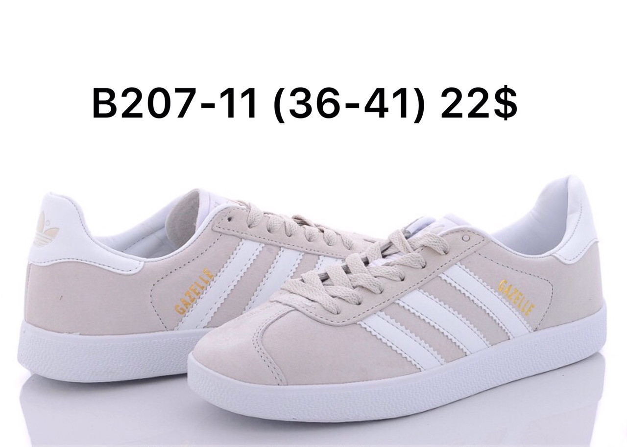 Подростковые кроссовки  Adidas Gazelle оптом (36-41)