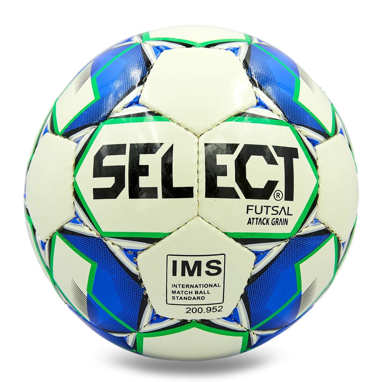 Мяч для мини-футбола №4 ламинированный SELECT ATTACK SHINY ST-8153