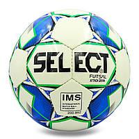 Мяч для мини-футбола №4 ламинированный SELECT ATTACK SHINY ST-8153, фото 1