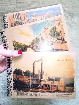 Альбом для набросков (СКЕТЧБУК) А5 AR5740 КРАФТ на спирали 40л