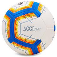 М'яч футбольний №5 PU PREMIER LEAGUE 2018-2019 FB-6882, Синьо-помаранчевий