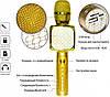 Мікрофон караоке YS-69 2 в 1 - бездротової Bluetooth мікрофон - портативна колонка зі слотом USB + TF card, фото 4
