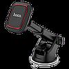 Держатель магнитный Hoco CA42 - автодержатель магнитный для телефона на присоске, фото 3