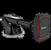 Держатель магнитный Hoco CA42 - автодержатель магнитный для телефона на присоске, фото 4
