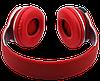 Бездротові навушники JBL ST-17 - складено Bluetooth-навушники з акумулятором, MP3 плеєром і FM радіо Репліка, фото 4