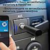 Авто адаптер ресивер трансмиттер UKC BT450 - Bluetooth AUX MP3 WAV, фото 4