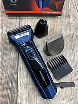 Тример універсальний 3 в 1 Gemei GM-566 - Бритва тример машинка для стрижки волосся, фото 3