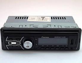 Автомагнітола AUX 1DIN MP3 1584 з 2-ма виходами - бюджетна однодиновая магнітола з USB, SD, FM і AUX, фото 2
