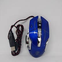 Игровая мышь Zornwee Z32 Синяя - проводная мышка с RGB подсветкой, фото 3