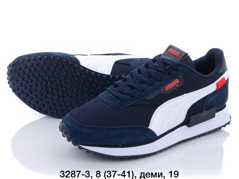 Кросівки підліткові Puma оптом (36-40)
