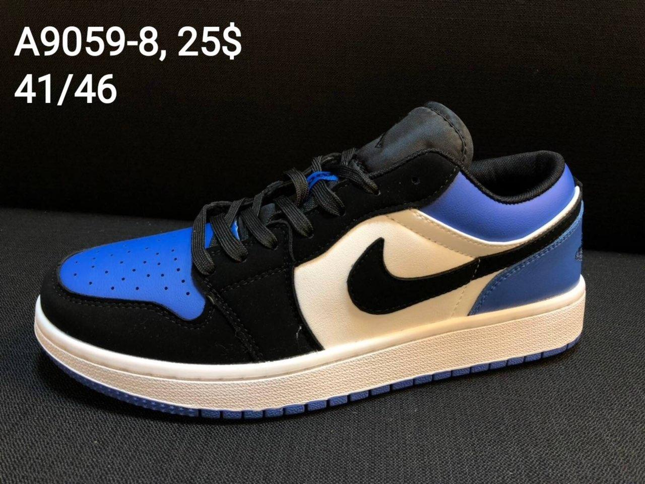 Мужские кроссовки Nike Air Jordan оптом (41-46)