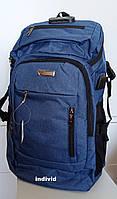 Качественный большой рюкзак код замок. Сумка c j3 с usb антивор. Портфель. Спортивный рюкзак дорожный. СР25-1, фото 1