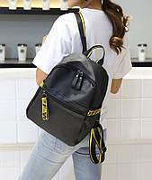 Городская стильная сумка. Женский рюкзак черный. Женский портфель. ДР08-12, фото 1