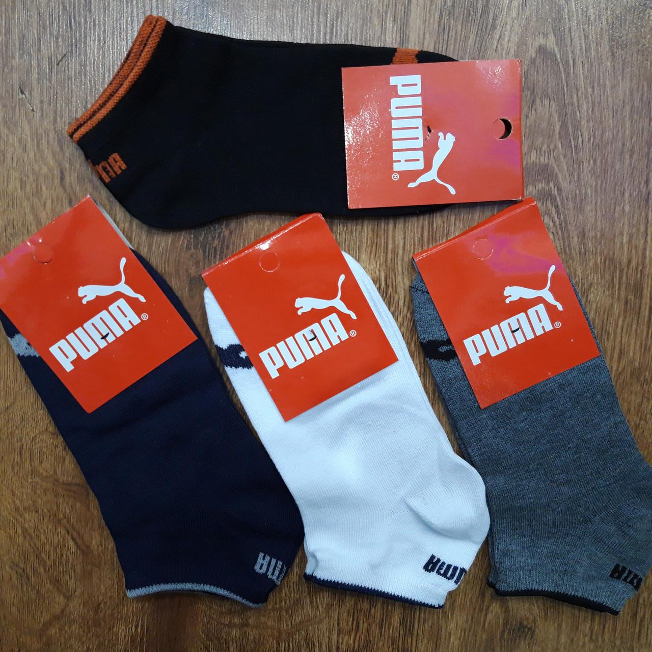 """Чоловічі стрейчеві шкарпетки в стилі""""Puma""""Туреччина 40-44"""