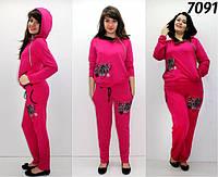 Женские спортивные костюмы трикотаж, французкий трикотаж, женские костюмы для активного отдыха и спорта