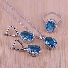 Комплект прикрас ланцюжок з кулоном, сережки і кільце з блакитними камінням код 2028