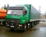 Автопоезда для перевозки грузов по Львовской области, фото 3
