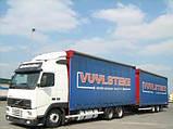 Автопоезда для перевозки грузов по Львовской области, фото 4