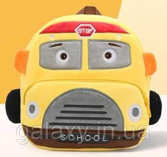 Рюкзак детский велюровый Автобус School для мальчика девочки на 3-5 лет