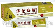 Китайська мазь для лікування геморою «HUATUO ZHICHUANG» 15грамм