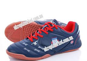 """Футбольная обувь детские B8011-7Z (8 пар р.36-41) """"Veer-Demax"""" LZ-1465"""