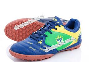 """Футбольная обувь детские B8011-4S (8 пар р.36-41) """"Veer-Demax"""" LZ-1465"""
