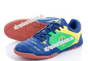 """Футбольная обувь детские B8011-4Z (8 пар р.36-41) """"Veer-Demax"""" LZ-1465"""