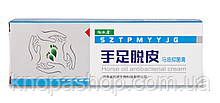 Крем-пілінг антибактериальний для рук і ніг (horse oil antibacterial cream) 20грам