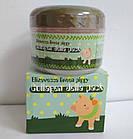 Маска для обличчя Elizavecca Green piggy Collagen Jella Pack омолоджуюча 100 мл, фото 4