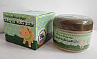 Маска для обличчя Elizavecca Green piggy Collagen Jella Pack омолоджуюча 100 мл, фото 5