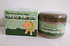 Маска для обличчя Elizavecca Green piggy Collagen Jella Pack омолоджуюча 100 мл, фото 3