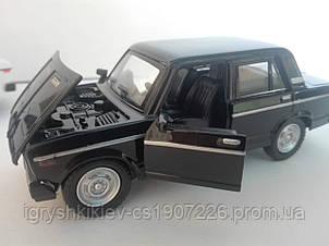 Машина металлическая ВАЗ 2106  Автопром арт.7793