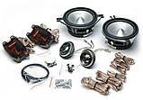 Автомобільна компонентна акустика Boschmann AL-100 SEZ колонки динаміки в машину бошман 100 мм 140 Вт, фото 2