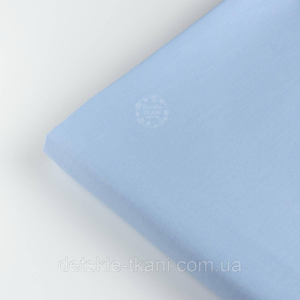 Клапоть тканини середньо-блакитного кольору, №1385а, розмір 27*115 см