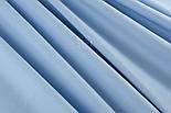 Клапоть тканини середньо-блакитного кольору, №1385а, розмір 27*115 см, фото 3