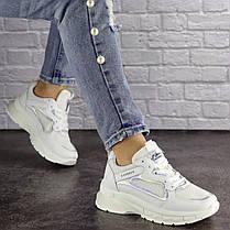 Женские кроссовки Fashion Destiny 1615 36 размер 23 см Белый, фото 3