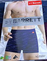 "Мужские Боксеры масло Марка ""R.Y Barrett""  Арт.2057"