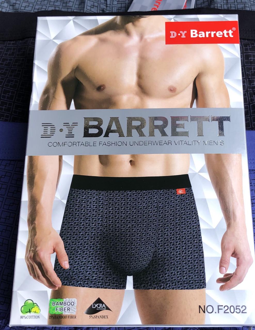 """Чоловічі Боксери масло Марка """"R. Y Barrett"""" Арт.2052"""