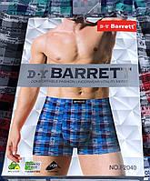 "Мужские Боксеры масло Марка ""R.Y Barrett""  Арт.2040"