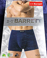 """Чоловічі Боксери масло Марка """"R. Y Barrett"""" Арт.2051"""
