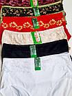 Плавки труси жіночі р. 56-58, 60-62 бамбук стрейч. Від 6шт по 27грн, фото 4