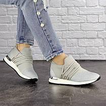 Жіночі стильні кросівки Fashion Ringer 1036 36 розмір 22,5 см Срібло, фото 2