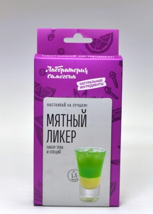 """Набор для настаивания """"Мятный Ликер"""" до 1,5 л напитка"""