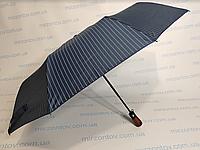 Зонт унісекс в смужку синій повний автомат, фото 1