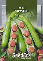 Семена бобов Кармазин 10 шт, Seedera