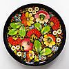 Тарелка с петриковской росписью , диаметр 25 см