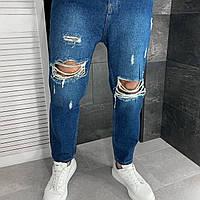 Молодіжні чоловічі джинси з середньою посадкою, рвані, завужені, темно сині | Виробник Туреччина