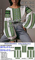 """Заготовка для вишивки """"Сорочка жіноча БЖ vk-67-11"""" Модна вишивка, фото 1"""
