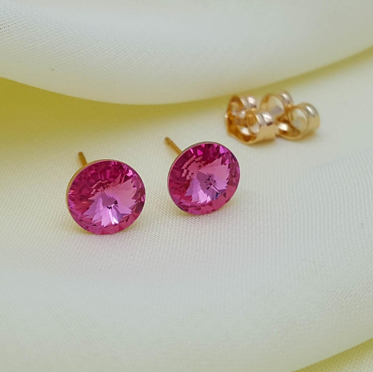 Сережки цвяшки, Рожеві Swarovski, медзолото Xuping, 18К