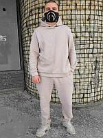 Стильный однотонный мужской спортивный костюм на флисе бежевый, фото 1